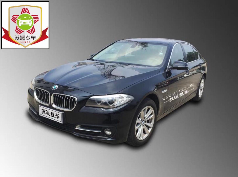BMW 5 Series-7 Series