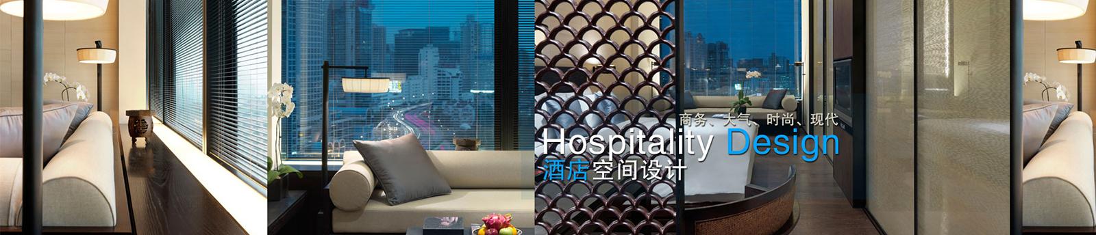 上海酒店全民彩票官网