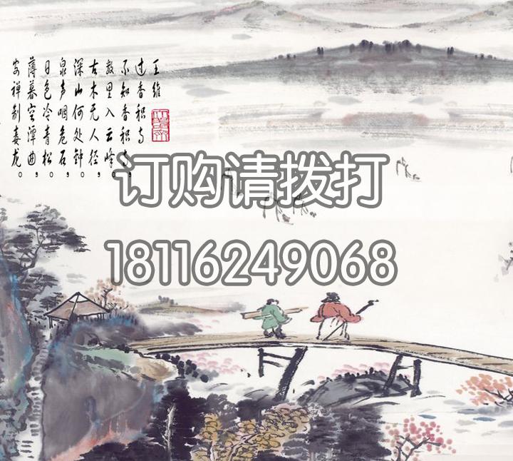 王维诗词字画无缝墙布ZH-003