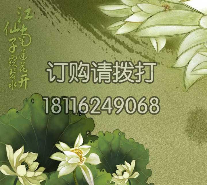 莲花开电脑手绘无缝墙布SH-010