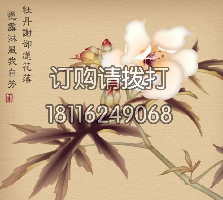 牡丹花花鸟无缝墙布HN-014