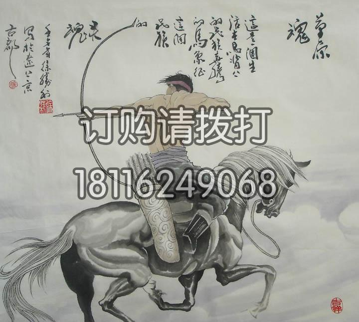 草原魂人物背景画墙布RW-007