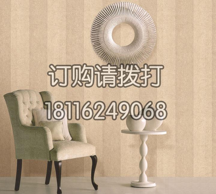 双色条纹宾馆墙布YF-5218