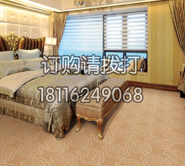 精致素色酒店客房满铺全民彩票官网簇绒-025