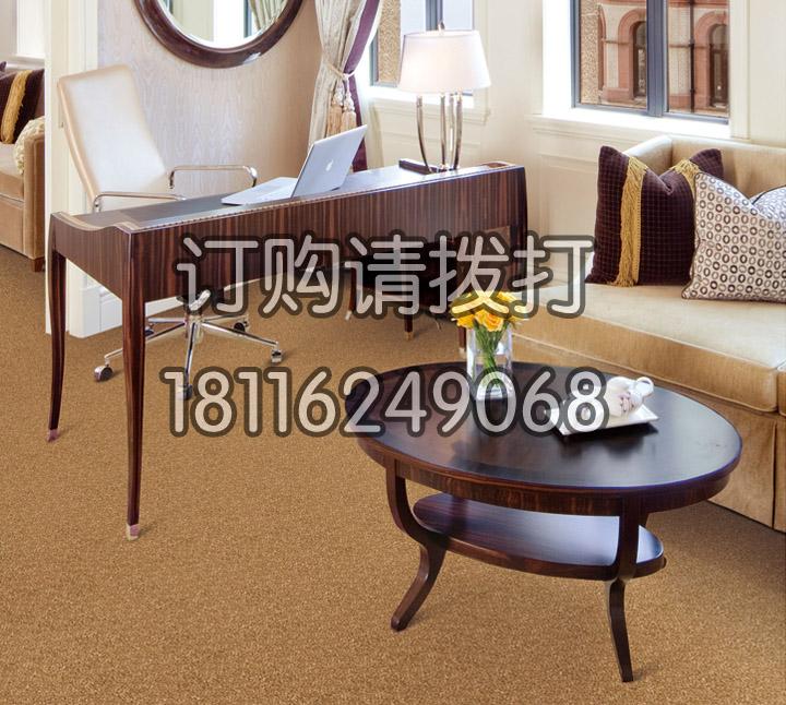 酒店书房素色满铺全民彩票官网簇绒-032