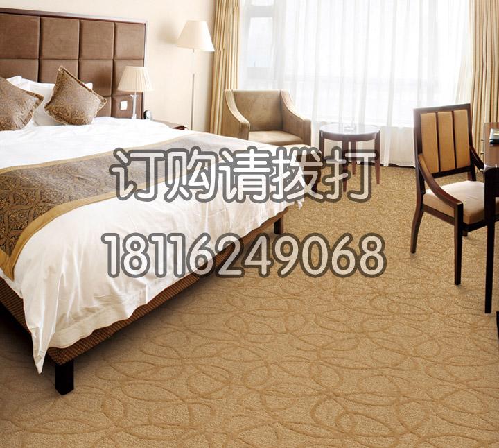 酒店客房黄褐色满铺全民彩票官网簇绒-039