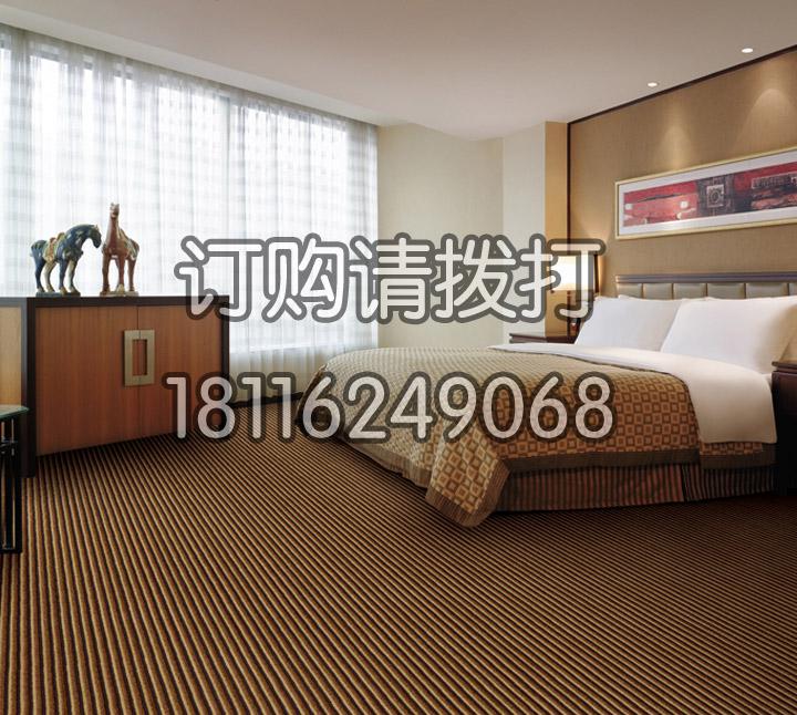 酒店客房条状满铺全民彩票官网簇绒-040