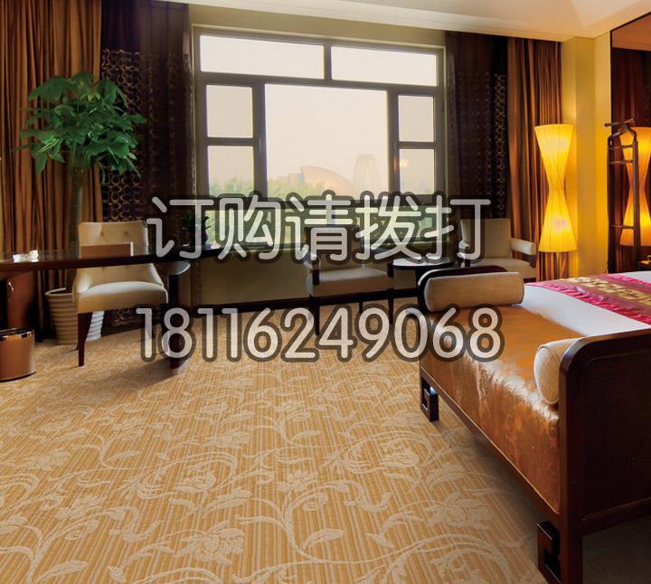 酒店客房花卉图案全民彩票官网簇绒-041