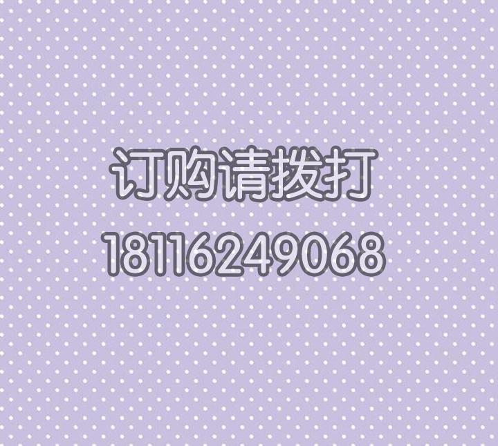 紫色卧室墙纸宝贝系列-02070