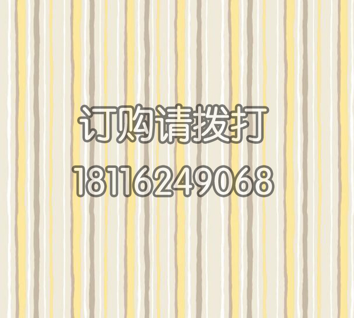 卧室条纹状墙纸宝贝系列-04010