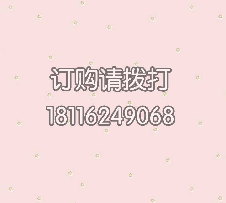 粉红色卧室墙纸宝贝系列-08040