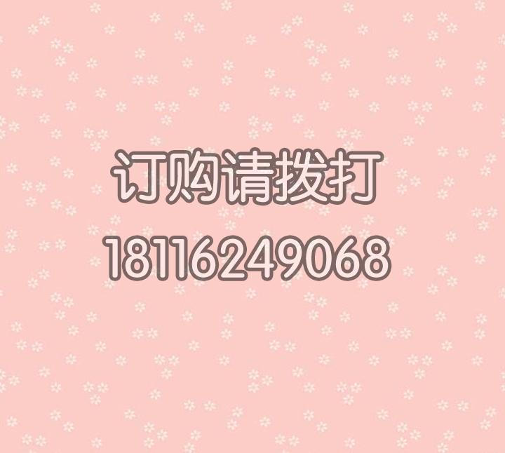 儿童房间粉红色墙纸宝贝系列-12030