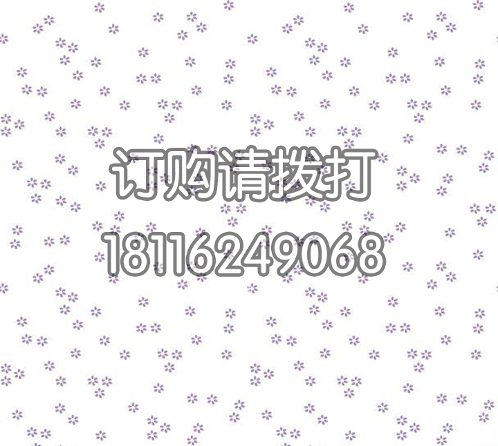 儿童房间墙纸宝贝系列-12100