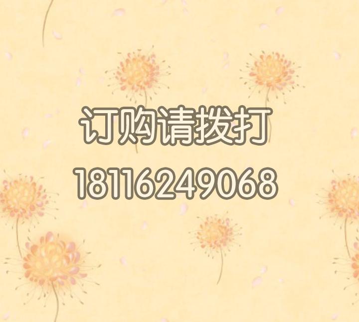 卧室黄色花卉图案PVC...