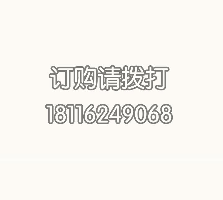 家庭素色PVC墙纸 风采ME1203
