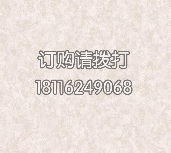 家庭石纹PVC墙纸 风采ME1104