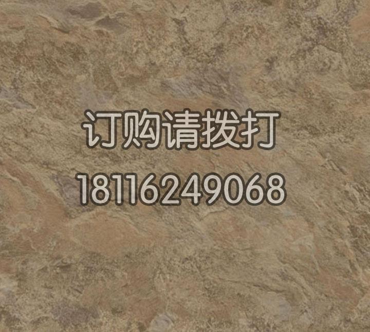 候车室创意PVC地板石纹LS5323