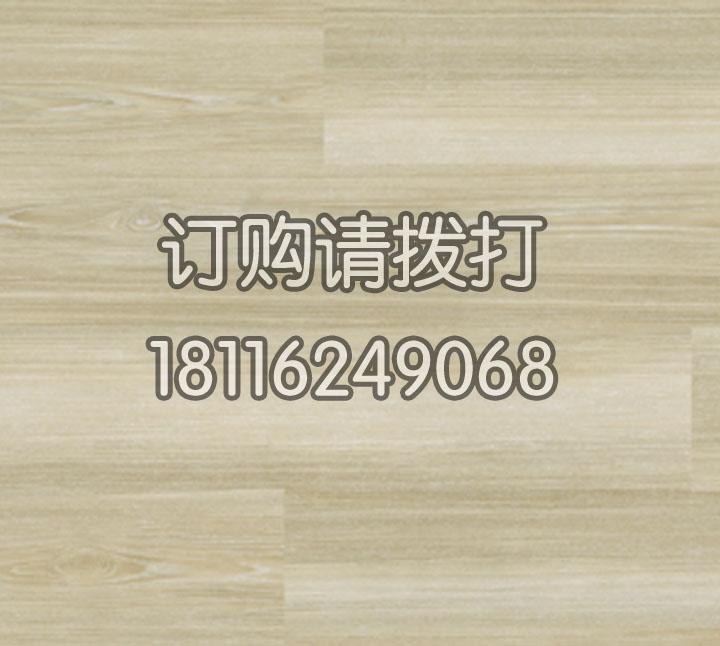 家庭创意PVC地板木纹...