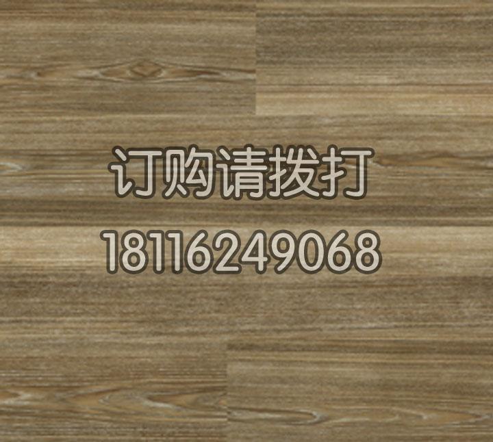 工装创意PVC地板木纹...