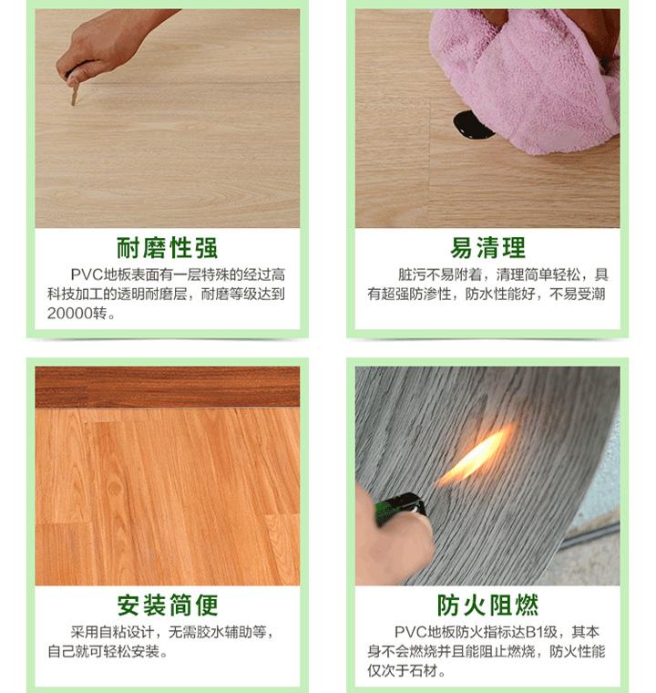 家装客厅极尚PVC地板木纹CS3315