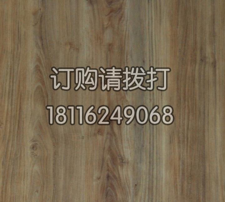 家装客厅极尚PVC地板...
