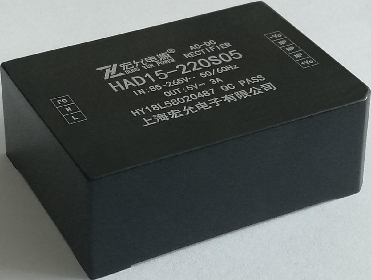 HAD系列 10-15W模塊電源