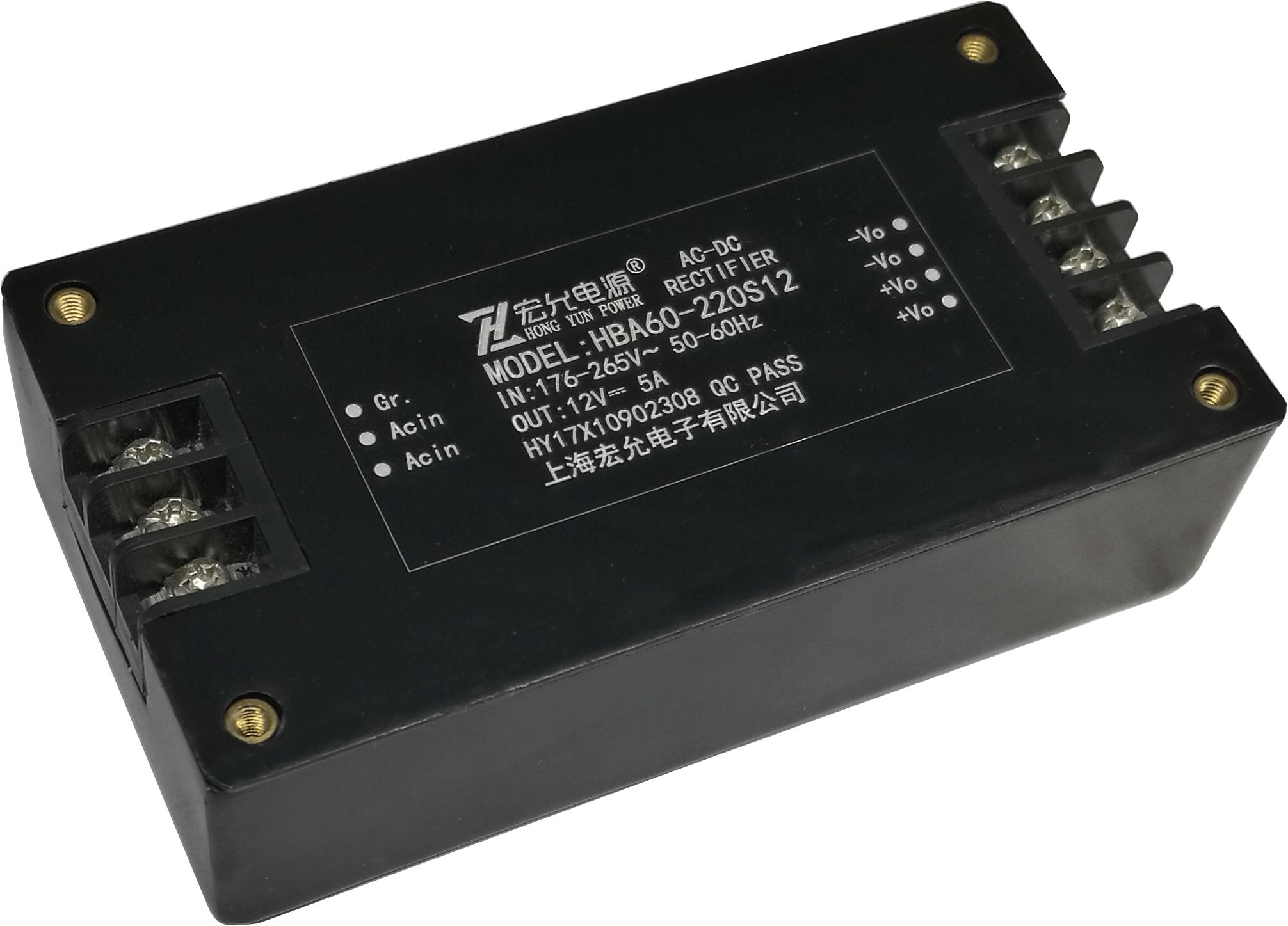 HBA系列 10-60W模塊電源