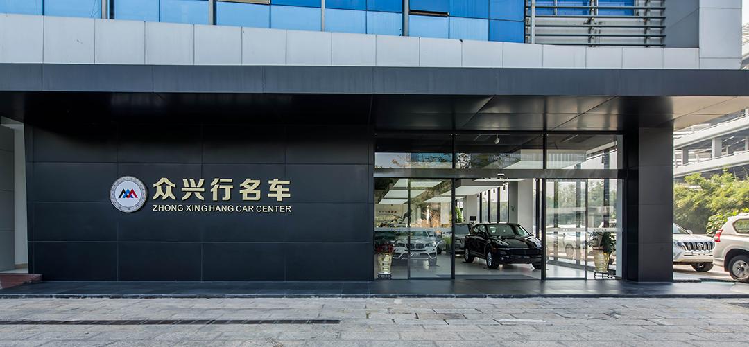 深圳进口车经销商
