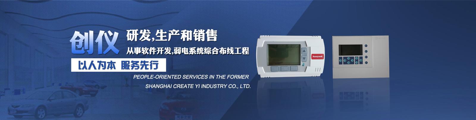 温湿度传感器厂家