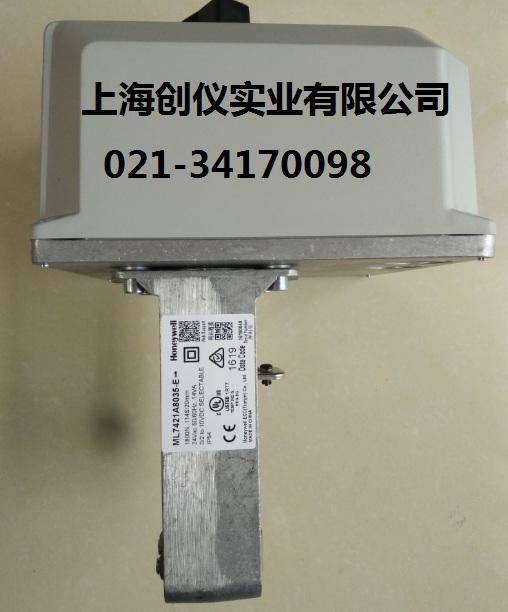 ML7421A8035-E 电动阀门执行器