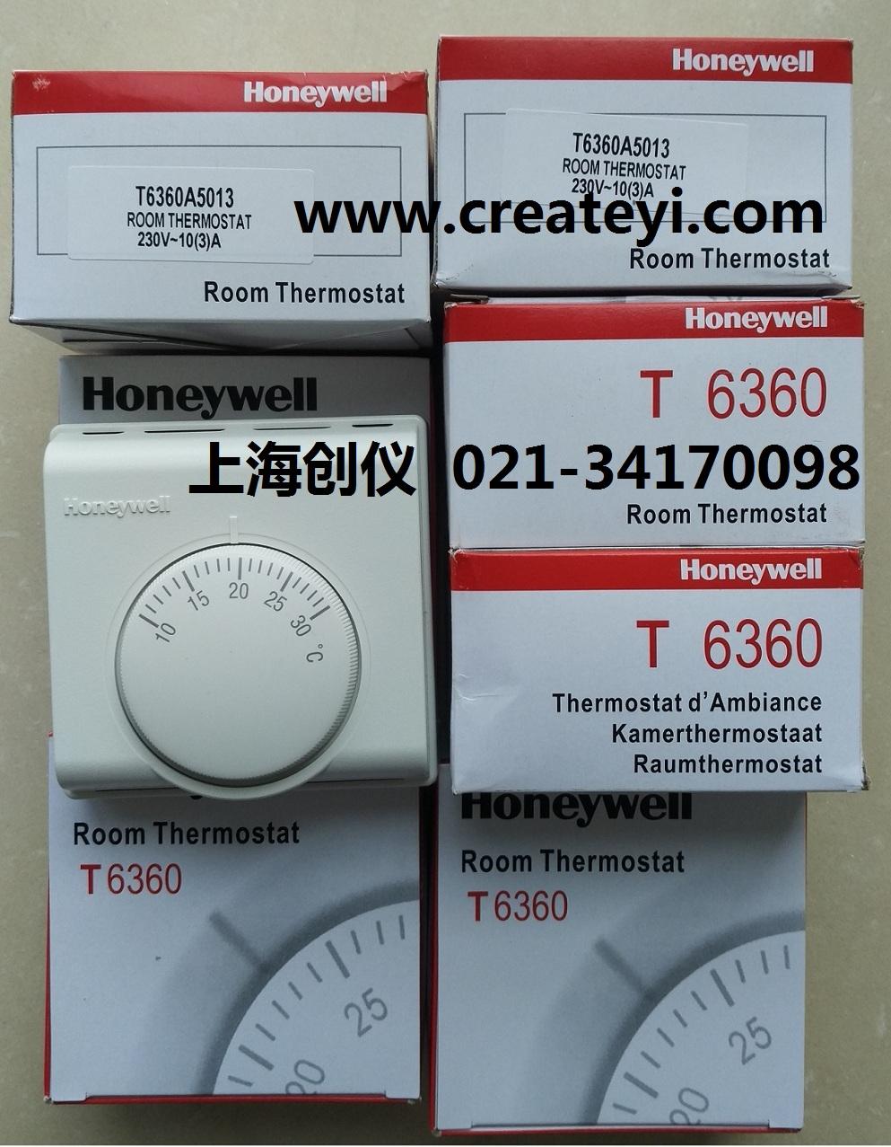 T6360A5013 霍尼韦尔械式温控器