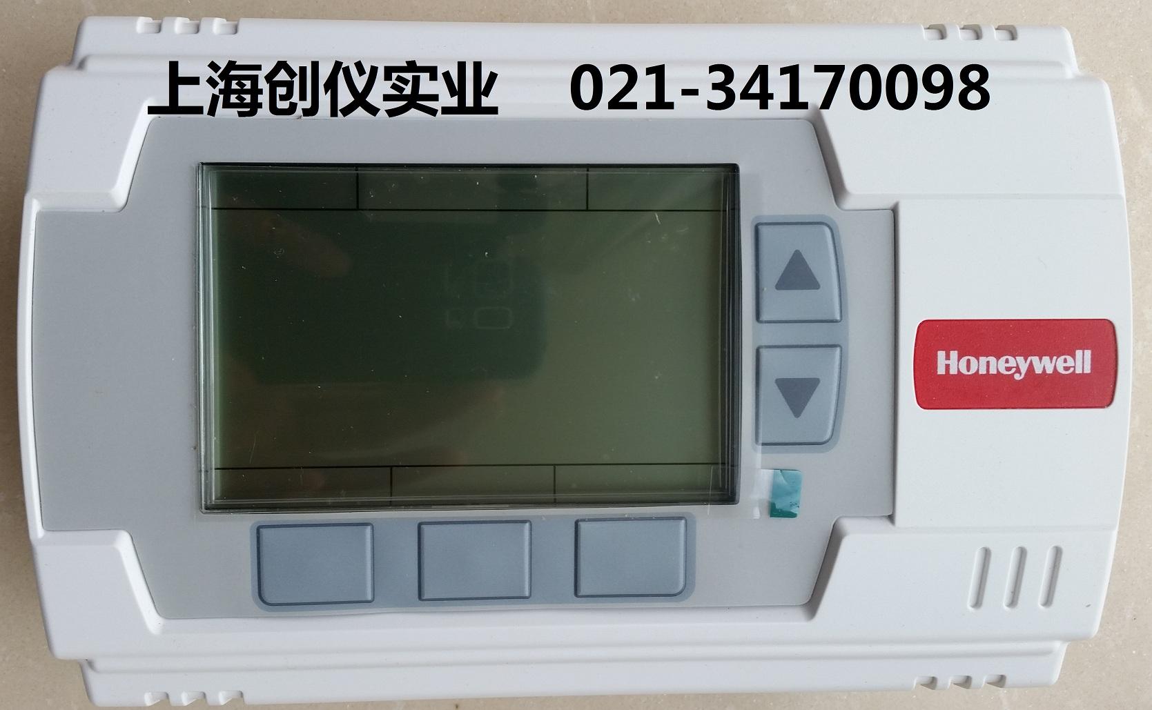 UB1211CH  独立小型控制器