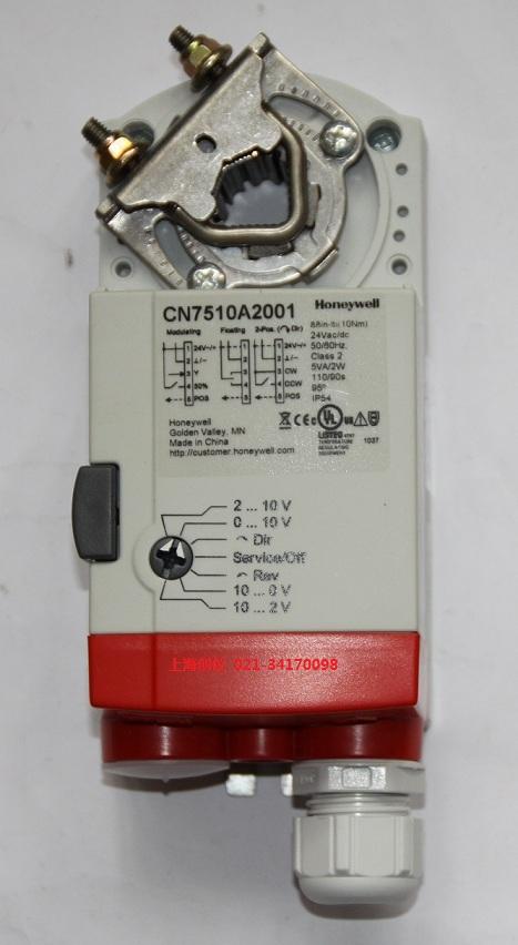 CN7510A2001 HONEYWELL 风阀执行器