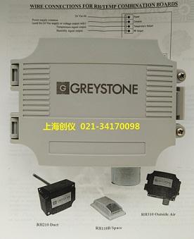 格瑞斯通室外温湿度传感器 RH310A05C2A6