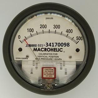 压差表 2000-500PA MACROHELIC压差表
