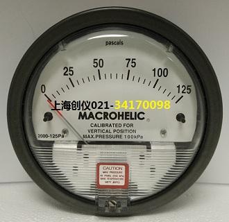压表表 2000-125PA MACROHELIC机械式压差表