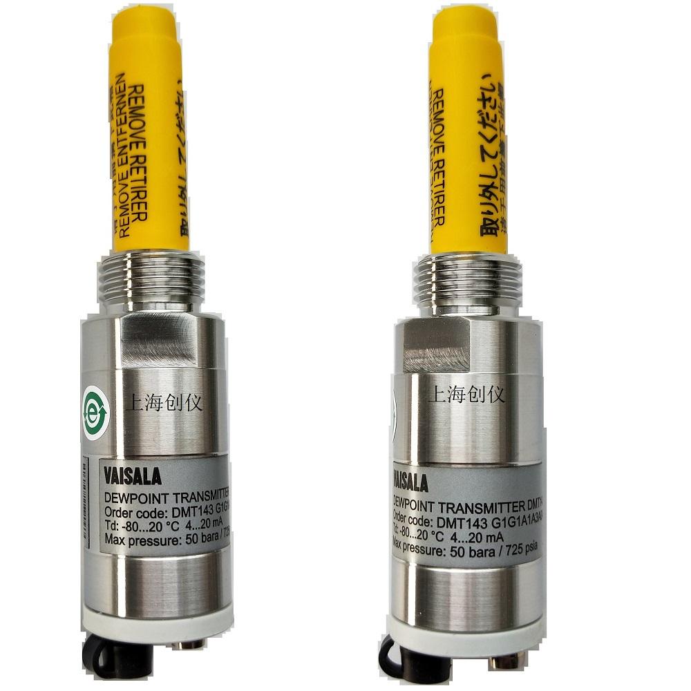 DMT143 VAISALA小型露点变送器露点温湿度传感器