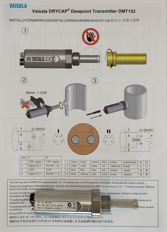 VAISAL DMT152露点温湿度变送器接线图