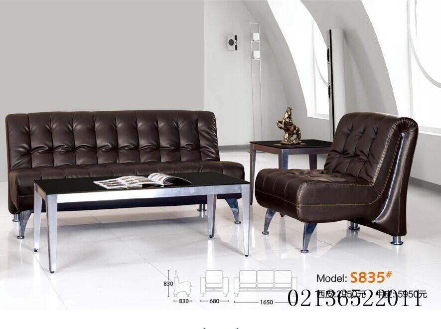 办公沙发cl-05