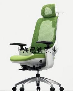 主管椅cl-10