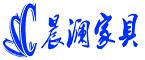 上海晨澜家具有限公司