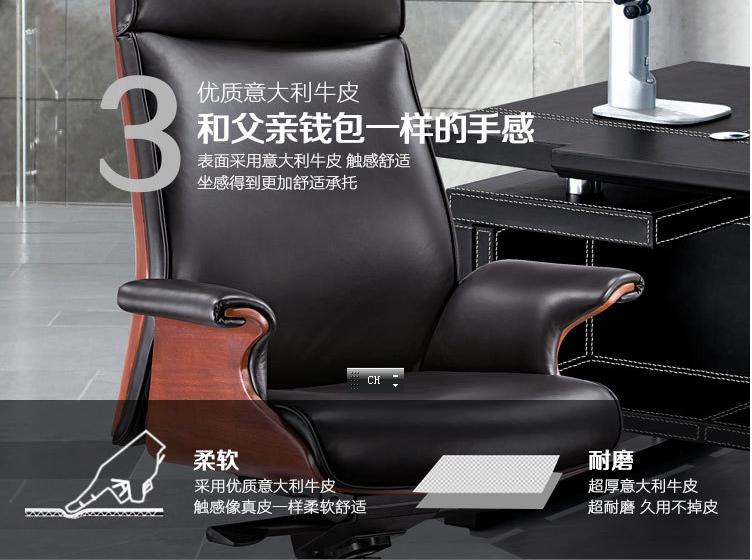 大班椅cl-05