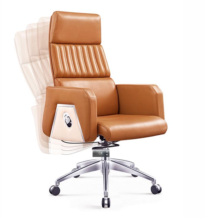大班椅cl-01