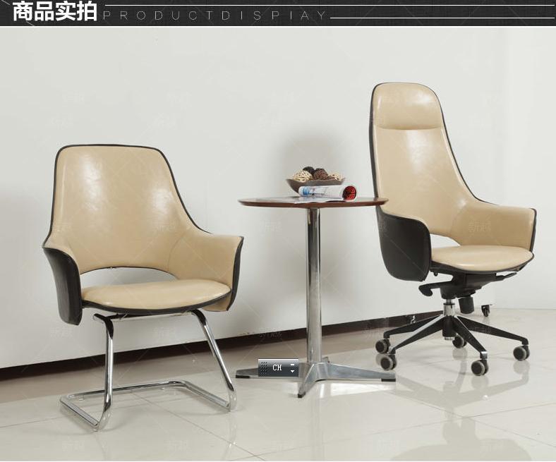 大班椅cl-03