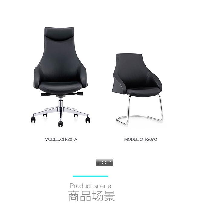 大班椅cl-04