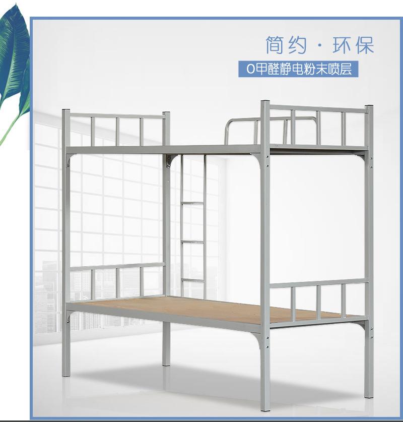 公寓床01