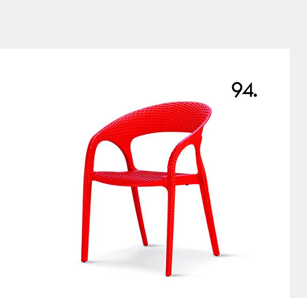 休闲椅cl-49