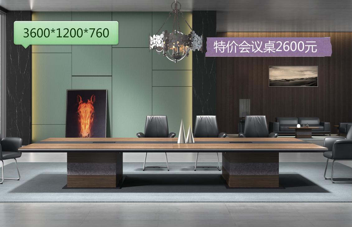 板式会议桌12