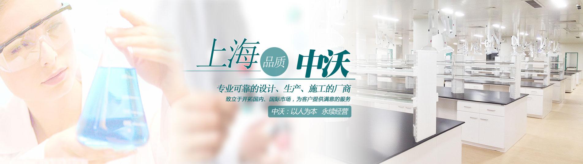 上海中沃電子科技有限公司
