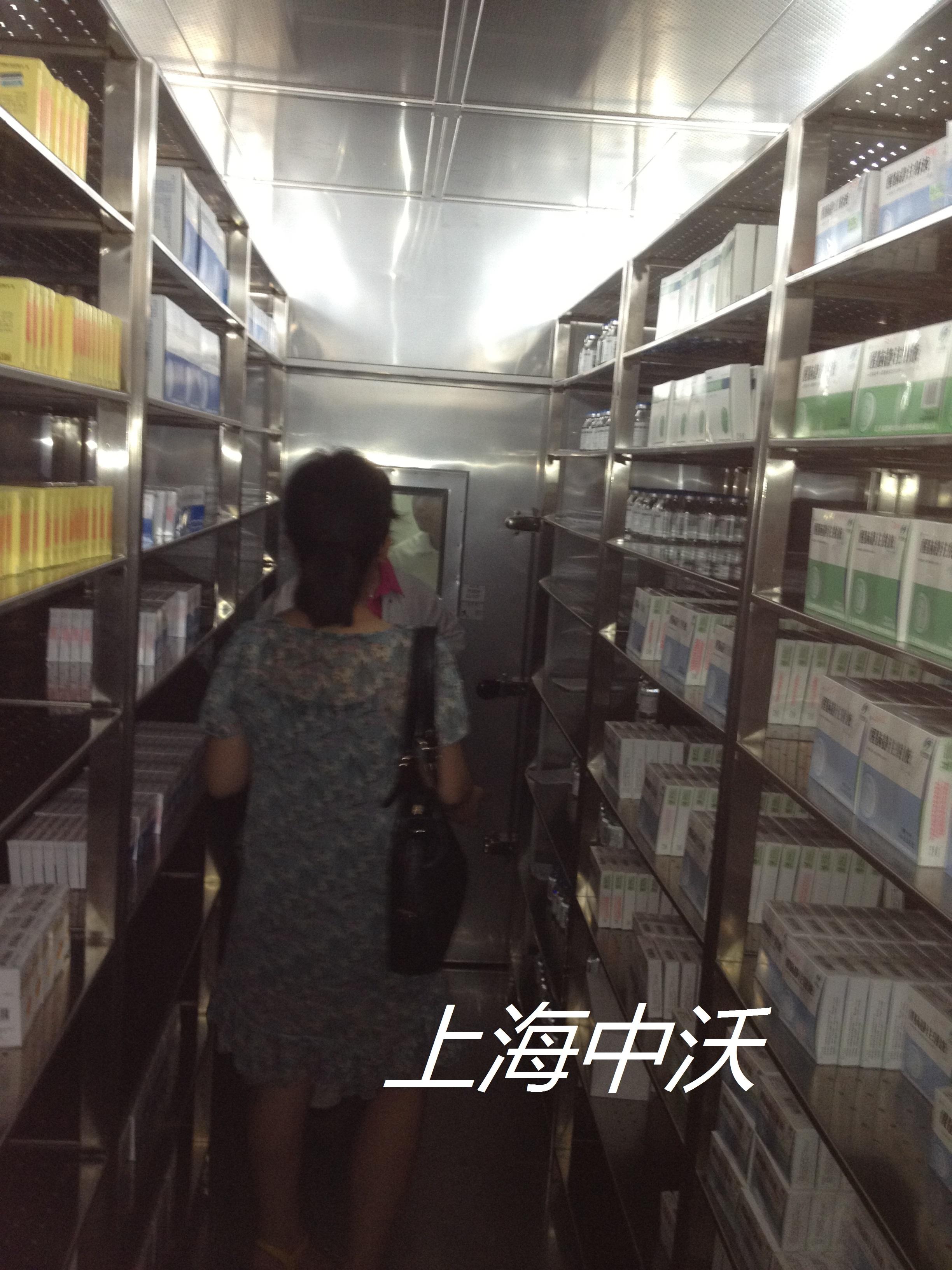 藥品穩定性試驗室